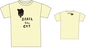 BABEL T